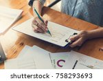 business and finance concept of ... | Shutterstock . vector #758293693