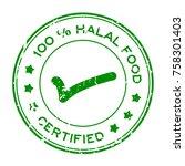 grunge green 100 percent halal... | Shutterstock .eps vector #758301403