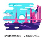 modern urban bridge design flat.... | Shutterstock .eps vector #758310913