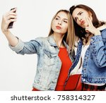best friends teenage girls... | Shutterstock . vector #758314327