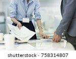 meeting of work | Shutterstock . vector #758314807