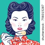 retro chinese lady holding... | Shutterstock .eps vector #758315287