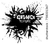 ink vector brush strokes.... | Shutterstock .eps vector #758331367
