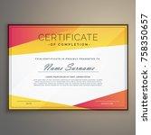 geometric certificate design... | Shutterstock .eps vector #758350657