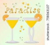vector for theme cocktail | Shutterstock .eps vector #758363137