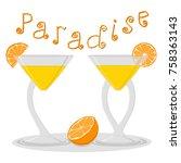 vector for theme cocktail | Shutterstock .eps vector #758363143