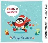 vintage christmas poster design ... | Shutterstock .eps vector #758364163