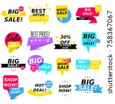 colorful sale stickers... | Shutterstock .eps vector #758367067