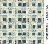 seamless african pattern.... | Shutterstock .eps vector #758367427
