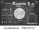 vintage chalk drawing christmas ... | Shutterstock .eps vector #758374717