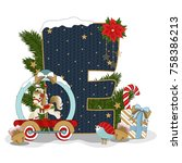 christmas letter e. new year... | Shutterstock .eps vector #758386213