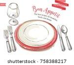 vector cutlery set  forks ... | Shutterstock .eps vector #758388217