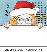 pop art vintage advertising... | Shutterstock .eps vector #758400493