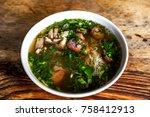 traditional vietnamese noodle... | Shutterstock . vector #758412913