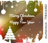 marry christmas   happy new year | Shutterstock .eps vector #758416483