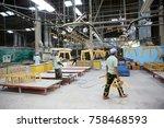 11 17 2017 male worker making... | Shutterstock . vector #758468593