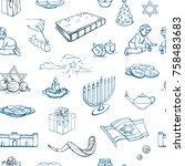 vector pattern of happy... | Shutterstock .eps vector #758483683