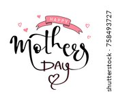 happy mother's day text as... | Shutterstock .eps vector #758493727