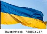 flag of ukraine against the...   Shutterstock . vector #758516257