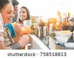 happy friends drinking in... | Shutterstock . vector #758518813