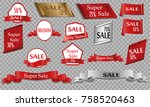realistic red paper banners set.... | Shutterstock .eps vector #758520463