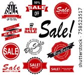 sale tags. sale banners set.... | Shutterstock . vector #758523517