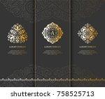 golden vector emblem. elegant... | Shutterstock .eps vector #758525713