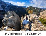 tatra mountains view from the... | Shutterstock . vector #758528407