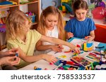 modeling clay from plasticine... | Shutterstock . vector #758533537