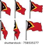 palestine flag on pole vector...   Shutterstock .eps vector #758535277