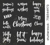 set of hand drawn merry... | Shutterstock .eps vector #758544973