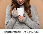 cropped photo of young smiling... | Shutterstock . vector #758547733