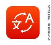 translating icon digital red... | Shutterstock .eps vector #758556103
