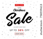 calligraphy christmas sale and... | Shutterstock .eps vector #758559613