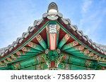 Korean Architecture   Colorful...