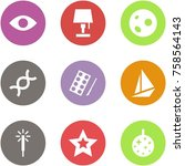 origami corner style icon set   ... | Shutterstock .eps vector #758564143