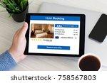 man hand holding computer...   Shutterstock . vector #758567803