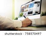 graphic designer checking... | Shutterstock . vector #758570497