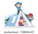 illustration of stickman kids... | Shutterstock .eps vector #758581447