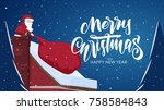 vector illustration  greeting... | Shutterstock .eps vector #758584843