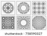 set pattern geometric ornament. ... | Shutterstock .eps vector #758590327