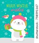 cute polar bear and bird... | Shutterstock .eps vector #758591167