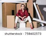 attractive fashionable girl...   Shutterstock . vector #758602573