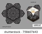 vector laser cutting. | Shutterstock .eps vector #758607643