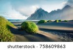 black sand dunes on the... | Shutterstock . vector #758609863