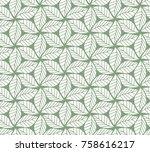 vector illustration of leaves... | Shutterstock .eps vector #758616217