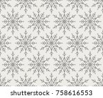 snowflake vector seamless... | Shutterstock .eps vector #758616553