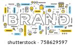 branding  technology concept.... | Shutterstock .eps vector #758629597