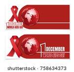 horizontal banners set for... | Shutterstock .eps vector #758634373