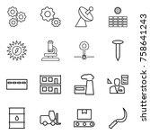 thin line icon set   gear ... | Shutterstock .eps vector #758641243